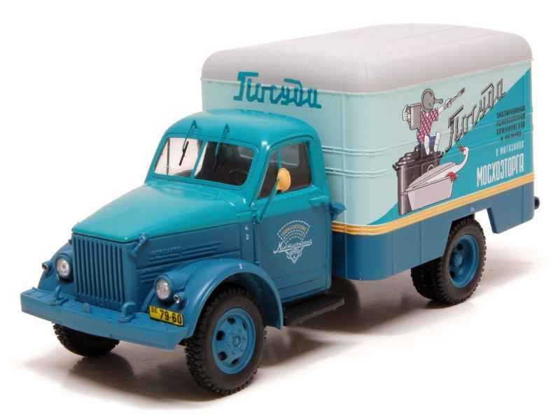 70643 GAZ 51 Van Box