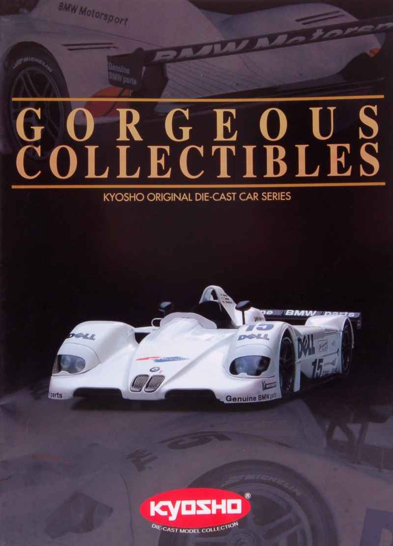652 Catalogue Kyosho 1999