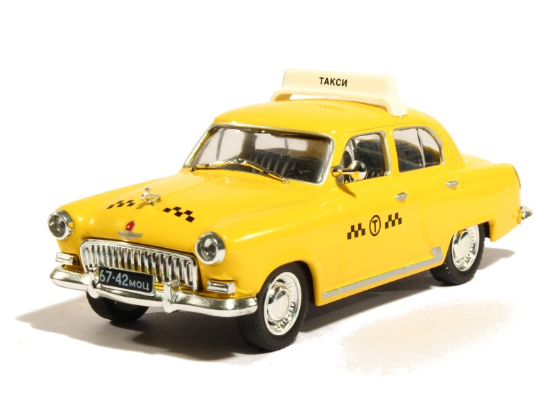 Coll 15764 Divers Volga M21 Taxi Moscow 1955